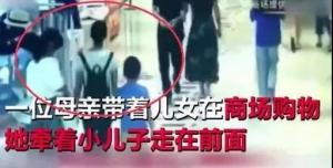 猖狂至极!男子在商场当着母亲的面将女孩拖走猥亵