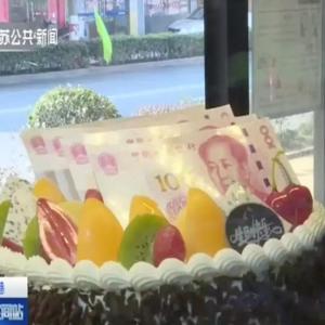 这种蛋糕买不得!违法!