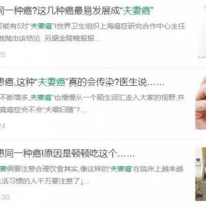 台州一女子捡到金项链!没想到之后发生的事,所有人惊呆了